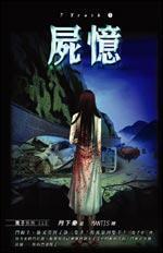 7 Truth - Nguyệt Hạ Tang