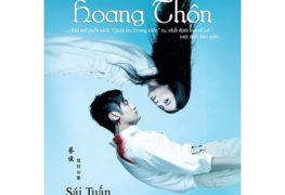 Quán Trọ Hoang Thôn - Review (2017) | Review Trinh Thám | Thị Trấn Buồn Tênh