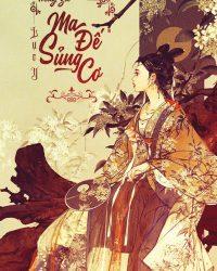 Design – bìa truyện Thay gả_ Ma Đế sủng cơ