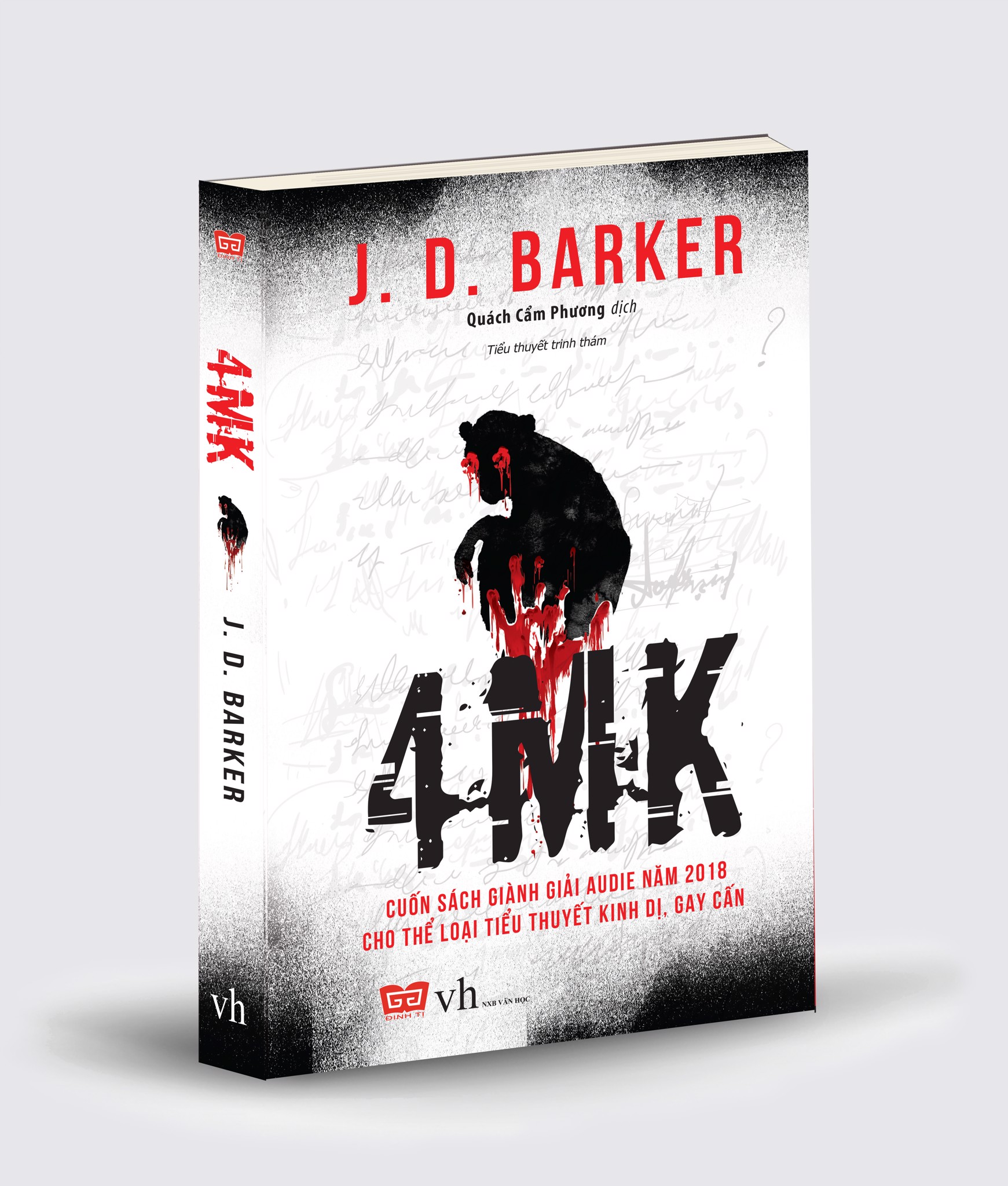 Review 4MK - by JD Barker
