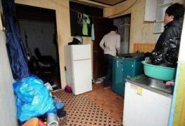 Hung Án Cưỡng Hiếp Chặt Xác Ở Hàn Quốc | Tin Tức Yaoi/Damei | Thị Trấn Buồn Tênh