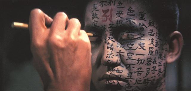 Cơn ác mộng mang tên truyền thuyết đô thị | Blog Phim | Thị Trấn Buồn Tênh
