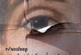 Vợ tôi có đôi mắt sẫm nâu, nhưng giờ đây chúng đã chuyển xanh màu | Truyện Ngắn | Thị Trấn Buồn Tênh